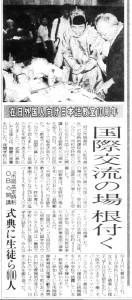 yomiuriShinbun